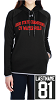 Under Armour Ladies' Double Threat Armour Fleece Hoodie - STATE CHAMPS (TACKLETWILL)